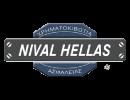 Nival Hellas